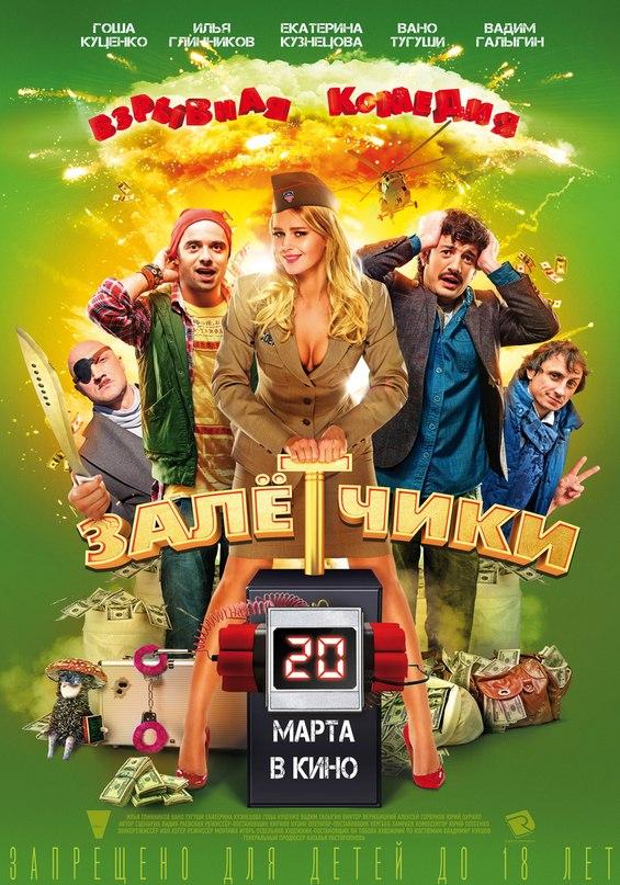Смотреть фильмы онлайн в хорошем HD 720 качестве